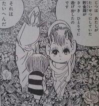 Fairy Hanako Manga