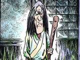 Binbōgami