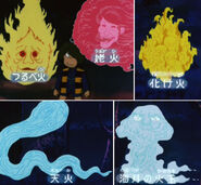 Flame Yokai Five