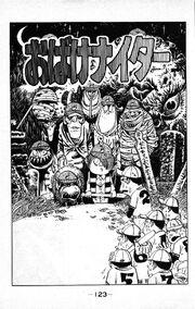 Obake Nighter cover