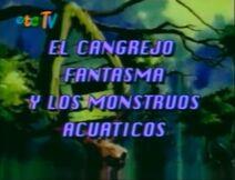 1996 Episode 8 Title Screen Mex Dub