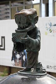 Shinigami Mizuki Road