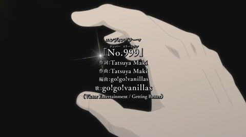 GeGeGe no Kitaro 2018 ED 4 No 999 by go!go!vanillas