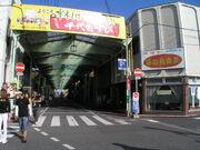 Mizuki Road
