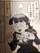 Neko-Musume Yokai Sen Monogatari