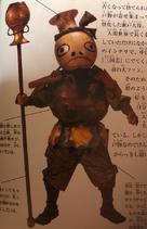 Seto-Taishō Great Yokai War