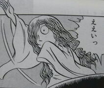 Tsurara-Onna Akuma-kun
