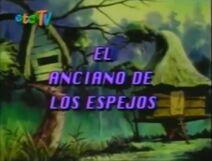 1996 Episode 4 Title Screen Mex Dub