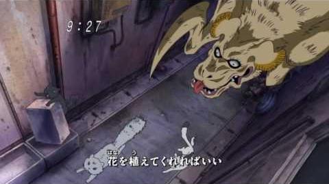 GeGeGe no Kitarō 2007 Ending 3