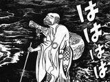 Umizatō