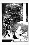 Neko-Sennin cover