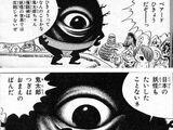 Backbeard/Gallery