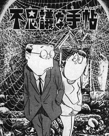 O Caderno Miraculoso | GeGeGe no Kitarō Wiki | Fandom