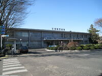 Sagamihara National Hospital