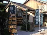 Yokai Shrine