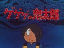 Kitaro 1971