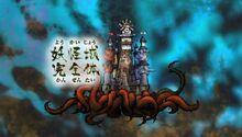Complete or Perfect Yokai Castle