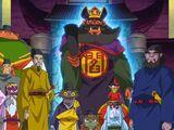 13 Reis do Submundo