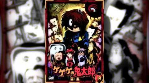 Kakumei no Uta Full Version