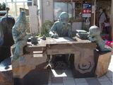Shigeru Mizuki Road/Gallery