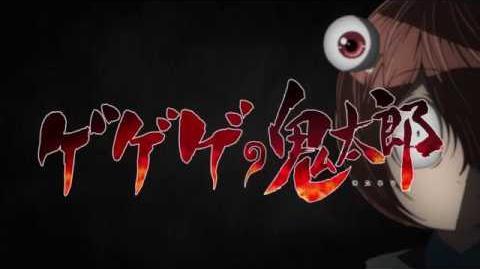 GeGeGe no Kitarō 2018 Opening