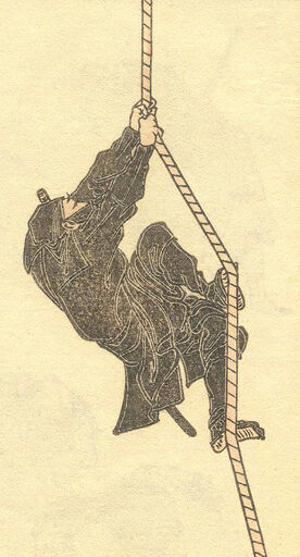 640px-Hokusai-sketches---hokusai-manga-vol6-crop
