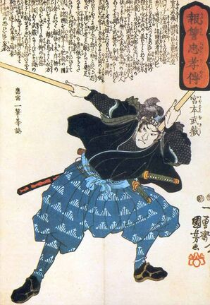 Musashi print