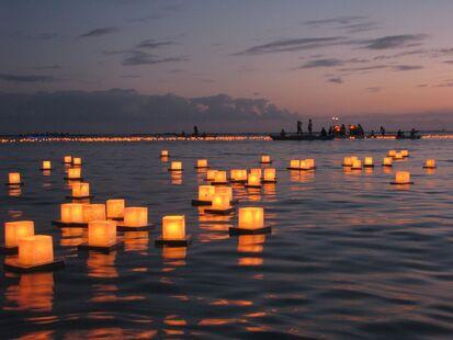 http://geishaworld.wikia.com/wiki/File:Lantern_Floating_Festival