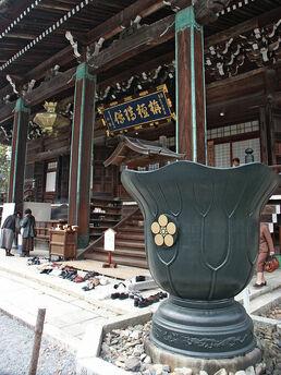 Seiryoji photo