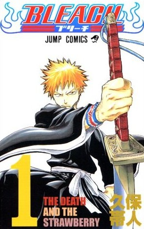 Bleach cover 01