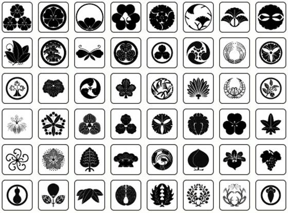 Japanese Ancient Symbols Clipart Library