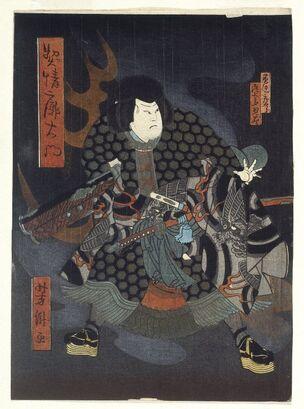 Brooklyn Museum - Kabuki Scene (Diptych) - Hokushu