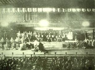 Shibaraku, Kabukiza November 1895 production