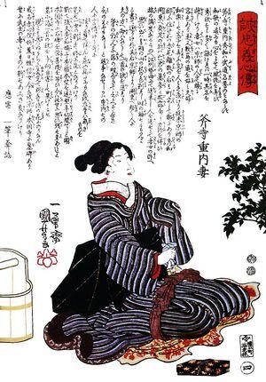 640px-Femme-47-ronin-seppuku-p1000701