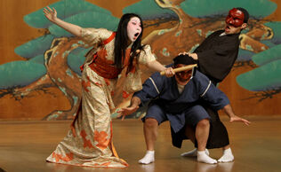 Musical Theater kyogen