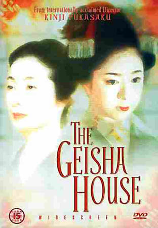 Thegeishahouse