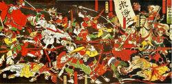 Azukizaka 1564