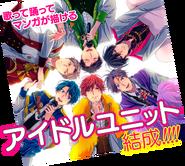 Idol promo poster
