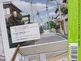 Kimi Janakya Dame Mitai Soundtrack