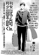 Chapter 12 Cover