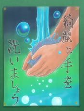 Chiyo's poster