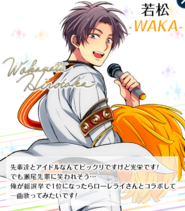 Waka idol profile