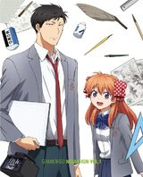 Volume One Set Cover