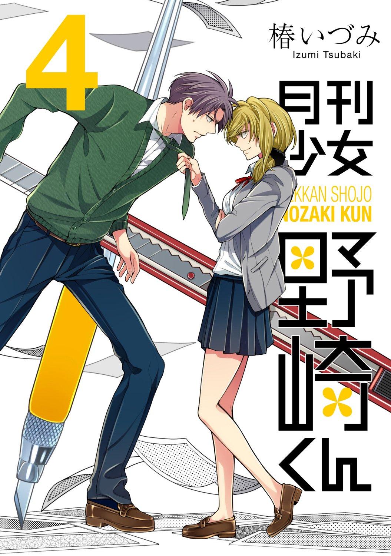 Monthly girls nozaki-kun dating sim