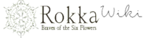 Rokka no Yuusha Wordmark