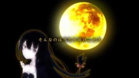 月光 Moonlight 【MAD】