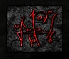 Field K12 Challenge Amulet