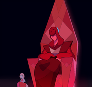 Red Diamond in The Trial