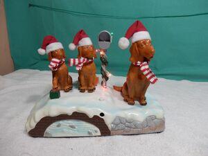 Gemmy singing barking christmas dogs
