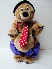 Sing n swing bear